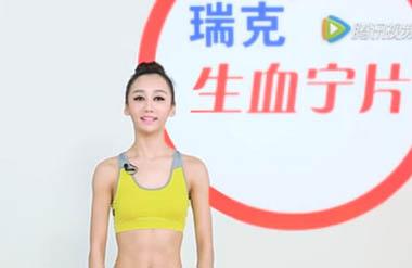 2016最强 辣妈健身操片头+片花
