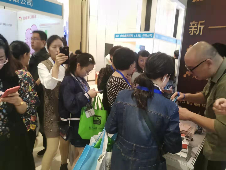 生血宁片参加中华医学会第十三次全国围产医学学术会议